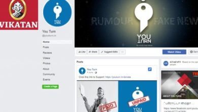 "Photo of "" Fake news is the curse of Facebook..! "" – A Facebook page to block rumours"