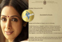 Photo of Actress Sridevi autopsy report spreading as murder! what is the truth?