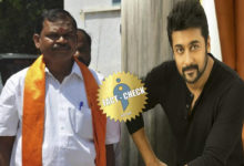 Photo of Did Arjun Sampath say that he will give Rs 1 lakh to those who slap actor Surya?