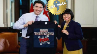 "Photo of Satirical Photoshop that Canadian PM holds T-shirt with ""I don't know Hindi"""