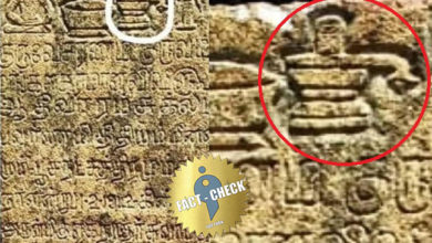 Photo of Does the inscription on the Shiva lingam belong to the 1st century BC? | What is the True information of Kinnimangalam inscriptions?