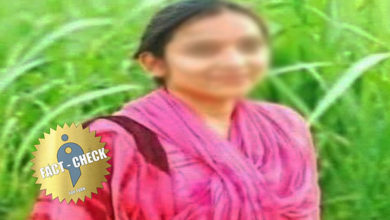 Photo of Wrong photo goes viral as a girl who was abused and died in UP !
