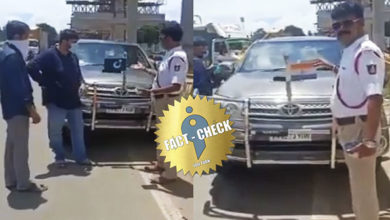 Photo of Did the Karnataka Police remove the Pakistan flag from a Tamilnadu car?