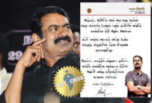Photo of Did Seeman redirect party funds to his bank's account?
