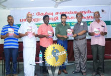 Photo of Did Suriya published the NEET entrance exam book?