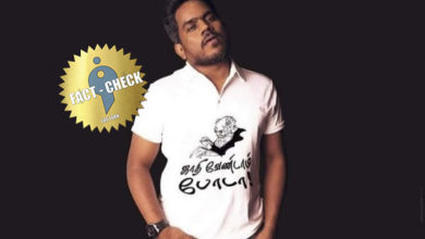 "Photo of Yuvan's T-shirt printed as ""Don't need caste, go away"" Was it original or photoshopped?"