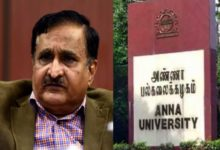Photo of Anna University  Institute of Eminence status Issue   Source of compilation video about Surappa!