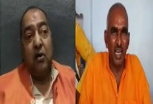 Photo of UP BJP leader's immoral talk about Hathras woman's behaviour!