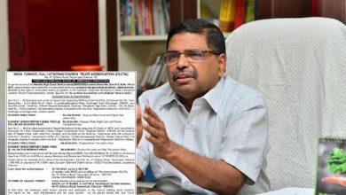 Photo of Maridas fan page misrepresents appointment of former judge Hari Paranthaman!
