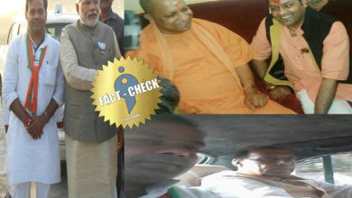 Photo of The father of the UP rape case offender is being with BJP leaders?