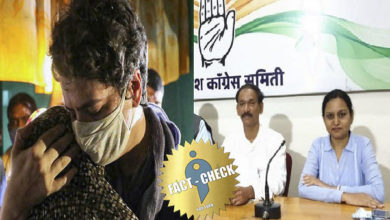 Photo of Rumour that Priyanka Gandhi have cast Congress leader to act as Hathras rape victim mother!