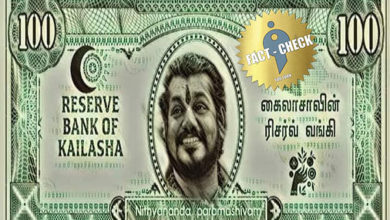 Photo of A Photoshop photo spread as Kailasa's currency!