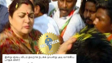 Photo of Old video spreading falsely as that Khushbu attacked BJP members!