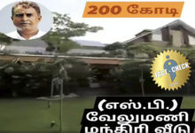 Photo of Tamil Nadu Minister S.P. Velumani's 200 crore luxury bungalow?