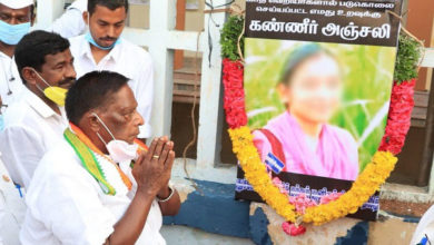 Photo of Puducherry Chief Minister pays homage to wrong photo!
