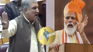"""Photo of Was the slogan """"Modi Modi"""" raised in the Pakistani parliament?"""