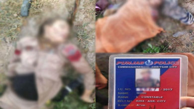 Photo of Was a female police officer raped and murdered in Punjab?