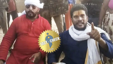 Photo of Thakur youth's threatening video in Hathras case | Who is being intimidated?