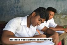 Photo of Central government stops scholarships for 60 lakh students!