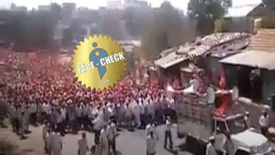 Photo of Was the video taken when the farmers entered Delhi?