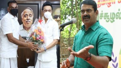 Photo of DMK or NTK | Who was the first party to form an environmental team?