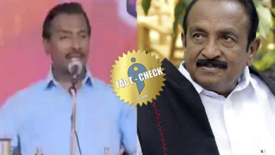 Photo of Did Vaiko convert to Christianity with his family?
