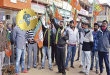 Photo of Did the BJP protest in front of the Canara Bank against the Prime Minister of Canada?