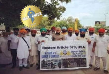 Photo of Did the Punjab farmers protest with the Article 370 banner?